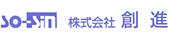 安心の商業施設・住宅のリノベーション(大阪府東大阪市)なら創進におまかせ